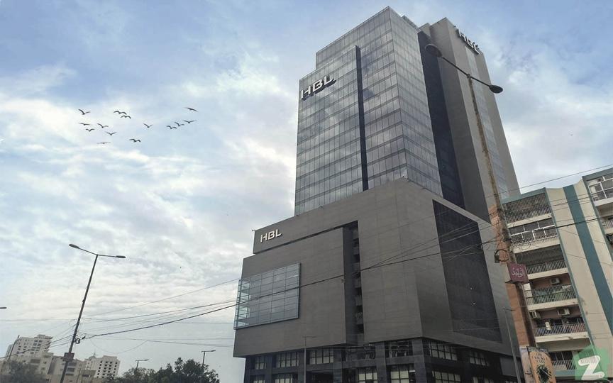 hbl-building